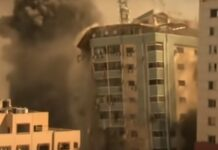 Oficinas de Associated Press en Gaza